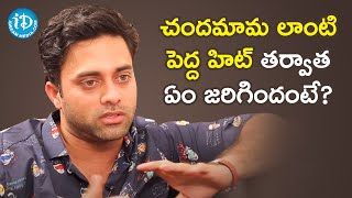 Navdeep Opens Up about his Acting Career   Dialogue with Prema   Celebrity Buzz with iDream - IDREAMMOVIES
