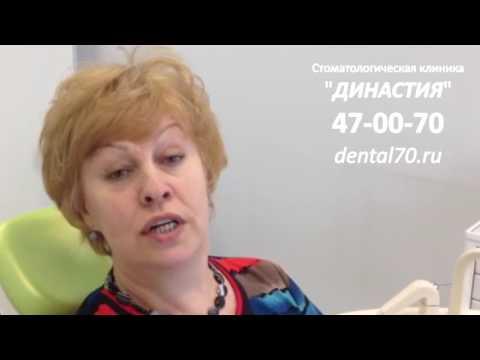 """Лечение зубов в Томске """"Династия"""" - отзыв пациентки"""