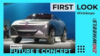 Maruti Suzuki Futuro-e Walkaround Review | Stunning Electric SUV Coupe revealed | Auto Expo 2020