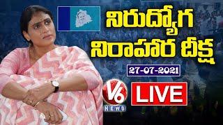 YS Sharmila Nirudyoga Nirahara Deeksha LIVE | Nalgonda District | V6 News - V6NEWSTELUGU