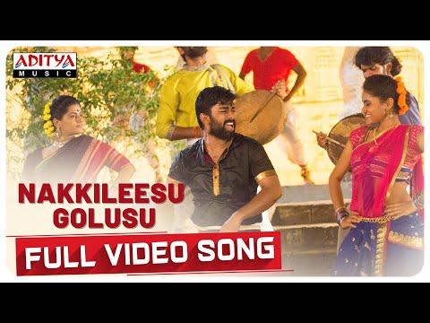 Nakkileesu Golusu Full Video Song |  Karuna Kumar | Rakshit, Nakshatra, Raghu Kunche
