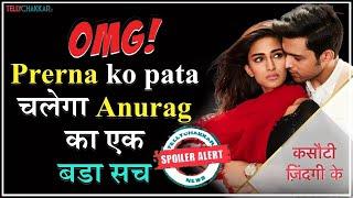 kKasautii Zindagii Kay update I Prerna to DISCOVER Anurag's truth I Details Inside I TellyChakkar I - TELLYCHAKKAR