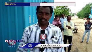 ఒక్క కరోనా కేసు నమోదు కాని గ్రామంగా బికెనెల్లి | Village Without Covid 19 | Nizamabad | V6 News - V6NEWSTELUGU
