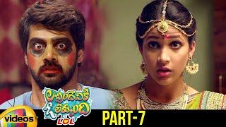 Lacchimdeviki O Lekkundi Telugu Movie | Naveen Chandra | Lavanya Tripathi | Part 7 | Mango Videos - MANGOVIDEOS