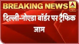 Massive jam at Delhi-Noida border as lockdown relaxes - ABPNEWSTV