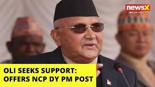 Oli seeks support | Offers NCP's Bam Dev Dy PM post | NewsX - NEWSXLIVE