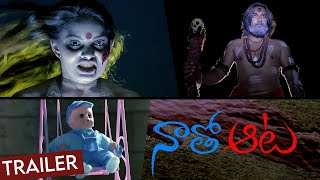 Natho Ata Movie Official Trailer | Latest Movies 2020 | Latest News | IG Telugu - IGTELUGU