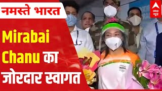Mirabai Chanu's GRAND welcome in Imphal will well-up your eyes with pride - ABPNEWSTV