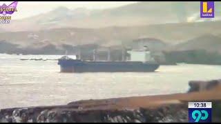 Barco chino se encuentra encallado en puerto arequipeño por temor a coronavirus