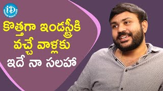 My Advice to Aspiring Filmmakers - Johaar Movie Director Teja Marni | Frankly With TNR - IDREAMMOVIES