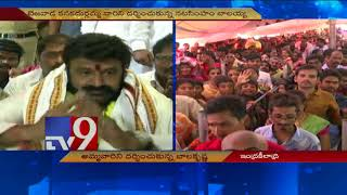 Devotees throng to Indrakeeladri temple