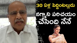 Producer Katragadda Prasad About Peddinti Alludu Movie 30 Years Complete | TFPC - TFPC