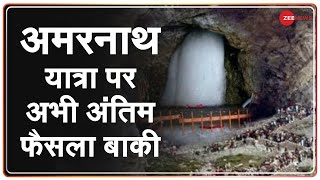 Amarnath Yatra 2021: अमरनाथ यात्रा पर अभी अंतिम फैसला बाकी लेकर तैयारियां शुरू   Latest Hindi News - ZEENEWS