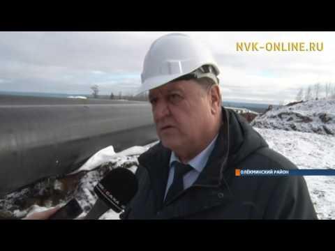 В Олёкминске состоялись встречи представителей «Газпром трансгаз Томск» с местными властями