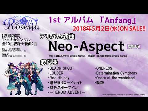 connectYoutube - 【試聴動画】Roselia 1stアルバム「Anfang」収録曲「Neo-Aspect」(5/2発売!!)