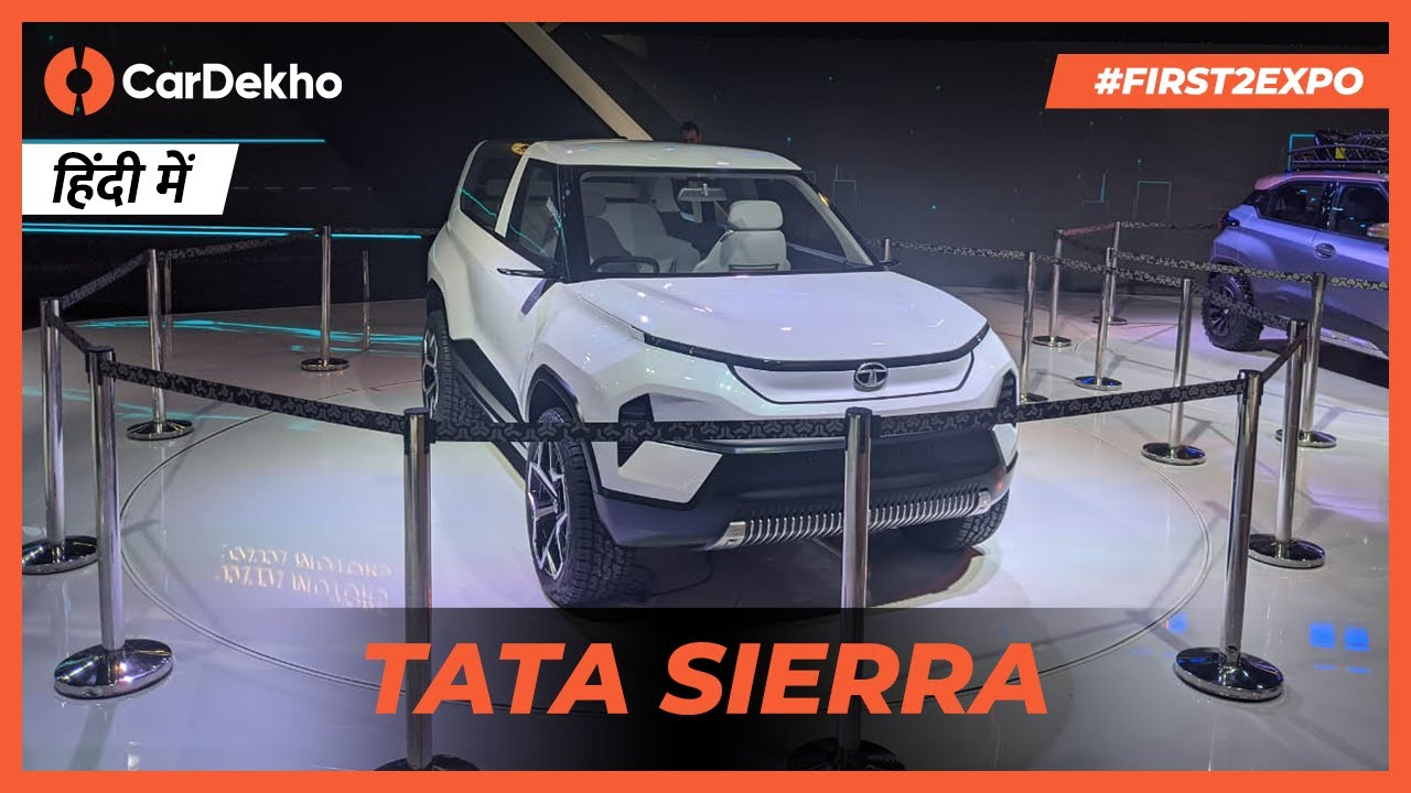 Tata Sierra EV India Review | The Sierra Makes An Electrifying Return | Auto Expo 2020