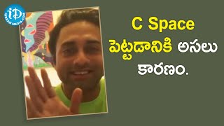 Reasons Behind starting C Space - Navdeep | Dil Se with Anjali | iDream Telugu Movies - IDREAMMOVIES