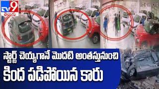 Hyderabad : టాటా మోటార్స్ లో యాజమాన్యం నిర్లక్ష్యం - TV9 - TV9