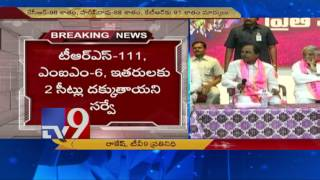 TRS will return to power in 2019-KCR