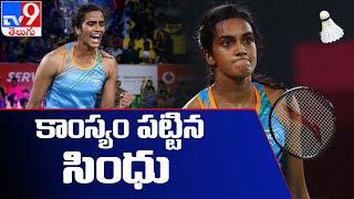 Tokyo Olympics 2021 : PV Sindhu wins bronze medal - TV9 - TV9