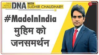 DNA: Made In India मुहिम को जनसमर्थन | Sudhir Chaudhary | India VS China | Border Dispute | Ladakh - ZEENEWS