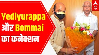 Understand how Basavaraj Bommai's elevation is master stroke of Yediyurappa - ABPNEWSTV