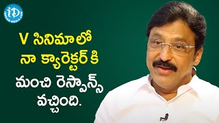 Everyone appreciated my Character in V Movie  - Dr. Vadlamani Srinivas | Dil Se with Anjali - IDREAMMOVIES