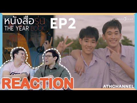 REACTION-+-RECAP-|-EP.2-หนังสื
