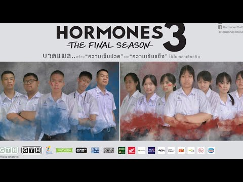 Teaser-Cover-ม.51-กลุ่ม-ก-Horm