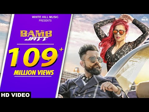 Bamb Jatt-Amrit Maan Video Song
