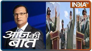 Aaj Ki Baat With Rajat Sharma, July 3rd: लेह में पीएम मोदी क्या चीन से युद्ध तय है? - INDIATV
