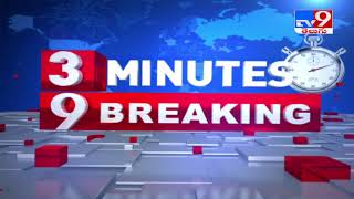 3 Minutes 9 Breaking News | 4 PM : 23 July 2021 - TV9 - TV9