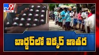 Liquor sales see big jump in Andhra - Tamilnadu border - TV9 - TV9
