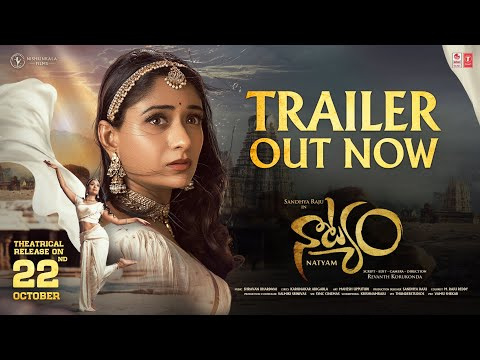 Natyam - Trailer [4K] | Sandhya Raju, Kamal Kamaraju, Rohit Behal | A Revanth Korukonda Film