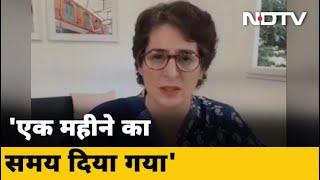 Priyanka Gandhi को खाली करना होगा सरकारी बंगला - NDTVINDIA