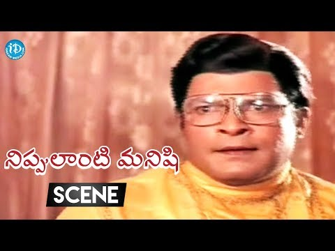 connectYoutube - Nippulanti Manishi Movie Scenes - Sundari Files A Case On Balakrishna || Radha || Sarath Babu