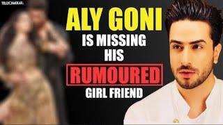 Aly Goni is missing his rumoured ex-girl friend | Checkout details inside | TellyChakkar - TELLYCHAKKAR