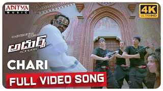 Chari Full Video Song 4K || Adhurs Movie Video Songs || Jr.NTR, Nayanatara, Sheela - ADITYAMUSIC