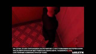 Прохождение Hitman 2 Silent Assassin Миссия 11 - Ночная смена