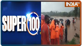 देश और दुनिया की 100 बड़ी खबरें | Super 100: Non-Stop Superfast | July 18, 2021 - INDIATV