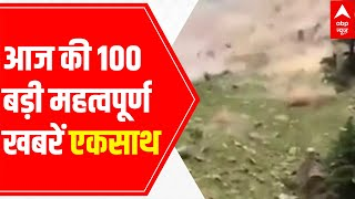 Top 100 evening news headlines of the day | 25 July 2021 - ABPNEWSTV