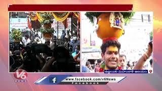 Special Report On Secunderabad Ujjaini Mahankali Bonalu | V6 News - V6NEWSTELUGU