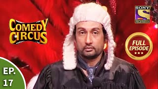 Comedy Circus - कॉमेडी सर्कस - Episode 17 - Full Episode - SETINDIA
