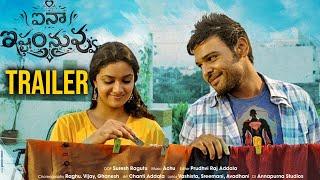 Inaa Ishtam Nuvvu Teaser | Keerthy Suresh | Naveen Vijaya Krishna | Nattis Entertainments | TFPC - TFPC