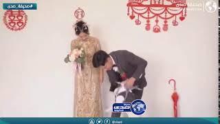 راحت على العروس