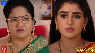 Manasu Mamata Serial Promo - 21st October 2020 - Manasu Mamata Telugu Serial - Mallemalatv - MALLEMALATV