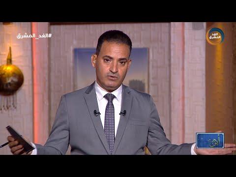أين صنعاء | ذكرى المولد النبوي.. استعراض حوثي وابتزاز سكان صنعاء.. الحلقة الكاملة (24 أكتوبر)