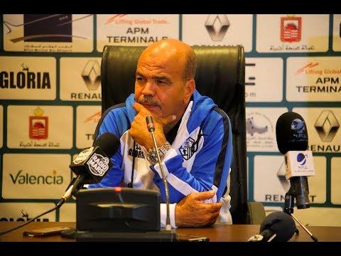 بيدرو بن علي يقدم درس للمدربين في الندوة الصحفية