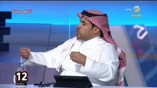 عبدالعزيز السويد : جروهي يستخدم لغة الجسد في خداع المنافسين