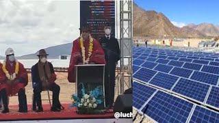 Bolivia: Inauguración de la Fase II de la Planta Solar en Ancotanga, Caracollo (Oruro)